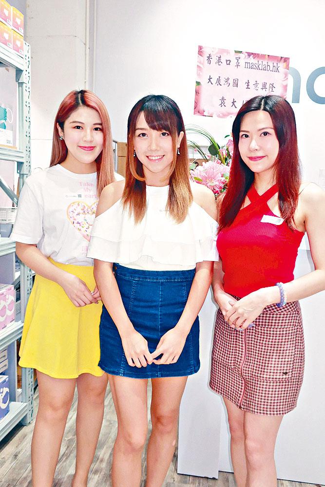 余美虹、朱紀菲和陳卓瑩出席開幕活動。