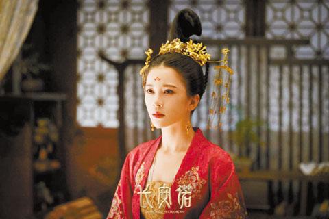 趙櫻子身穿紅衣美貌在線