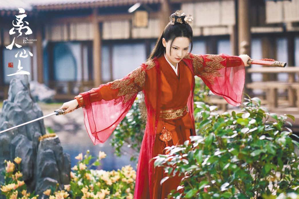 ■黃燦燦飾演武功了得、為人義氣 的女二號。 網上圖片