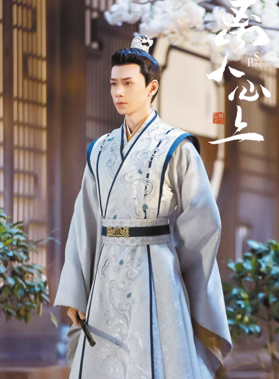 ■楊霖化身一心想保護姐姐的皇 子。 網上圖片