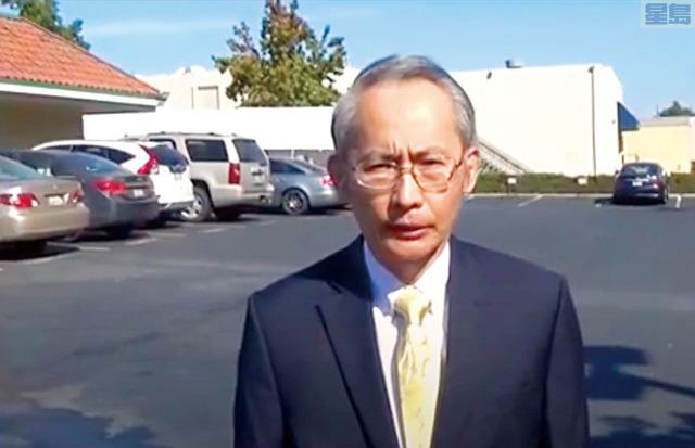 經文處處長賴銘琪為「北加州祭孔大典委員會」錄製視頻。記者張曼琳截屏