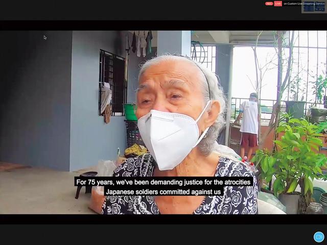 菲律賓「Lola」訴說慰安婦經歷對她一生的創傷。記者張曼琳截屏