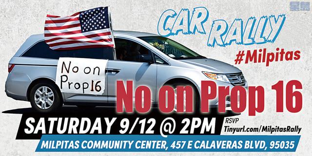 反 Prop 16 車遊 12日將在苗必達舉行。CFER提供