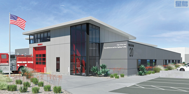 聖荷西國際機場20號消防站新站破土。聖荷西巿府提供