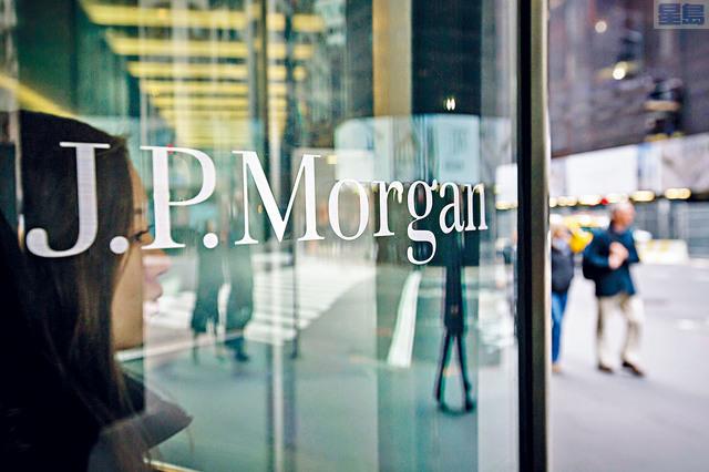 ■摩根大通公司要求僱員返回曼哈頓辦公室上班後短短數日,公司就出現交易員確診染疫的情況。資料圖片