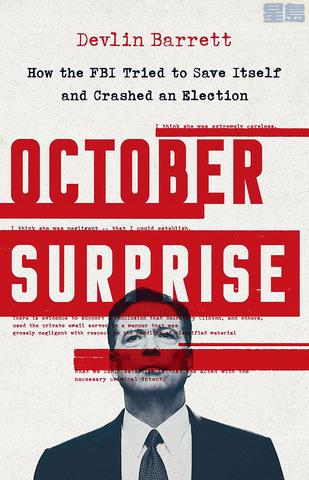 ■資深司法記者巴雷特的新書《十月驚喜》將於22日出版。網上圖片