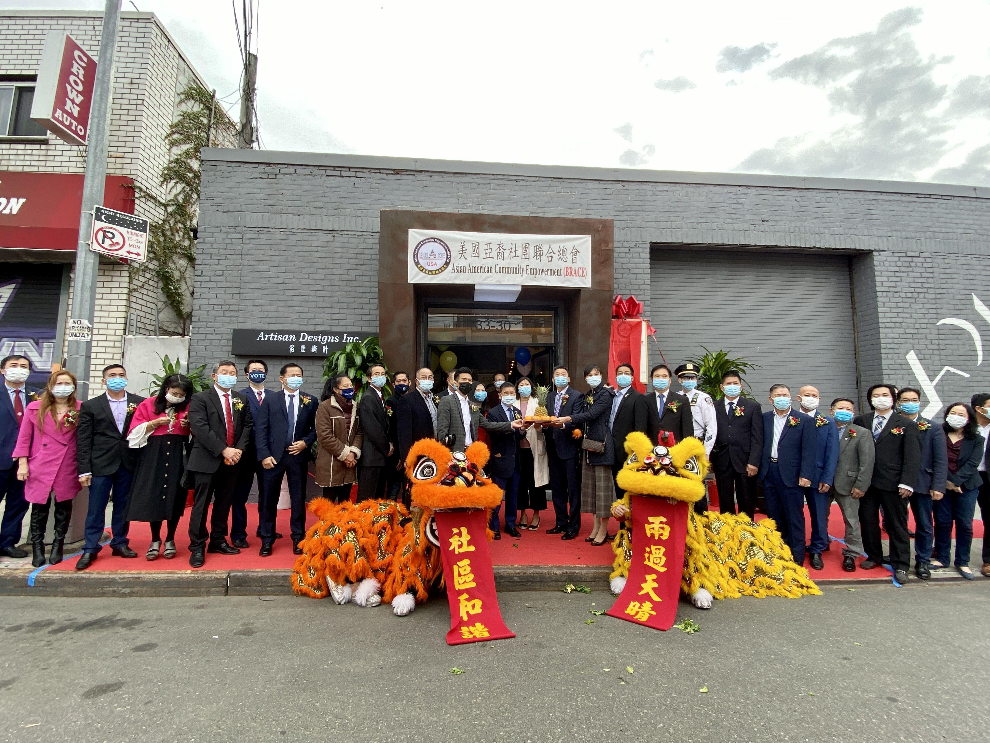 ■亞裔社團聯合總會和亞裔維權大聯盟在皇 后區設立服務中心。