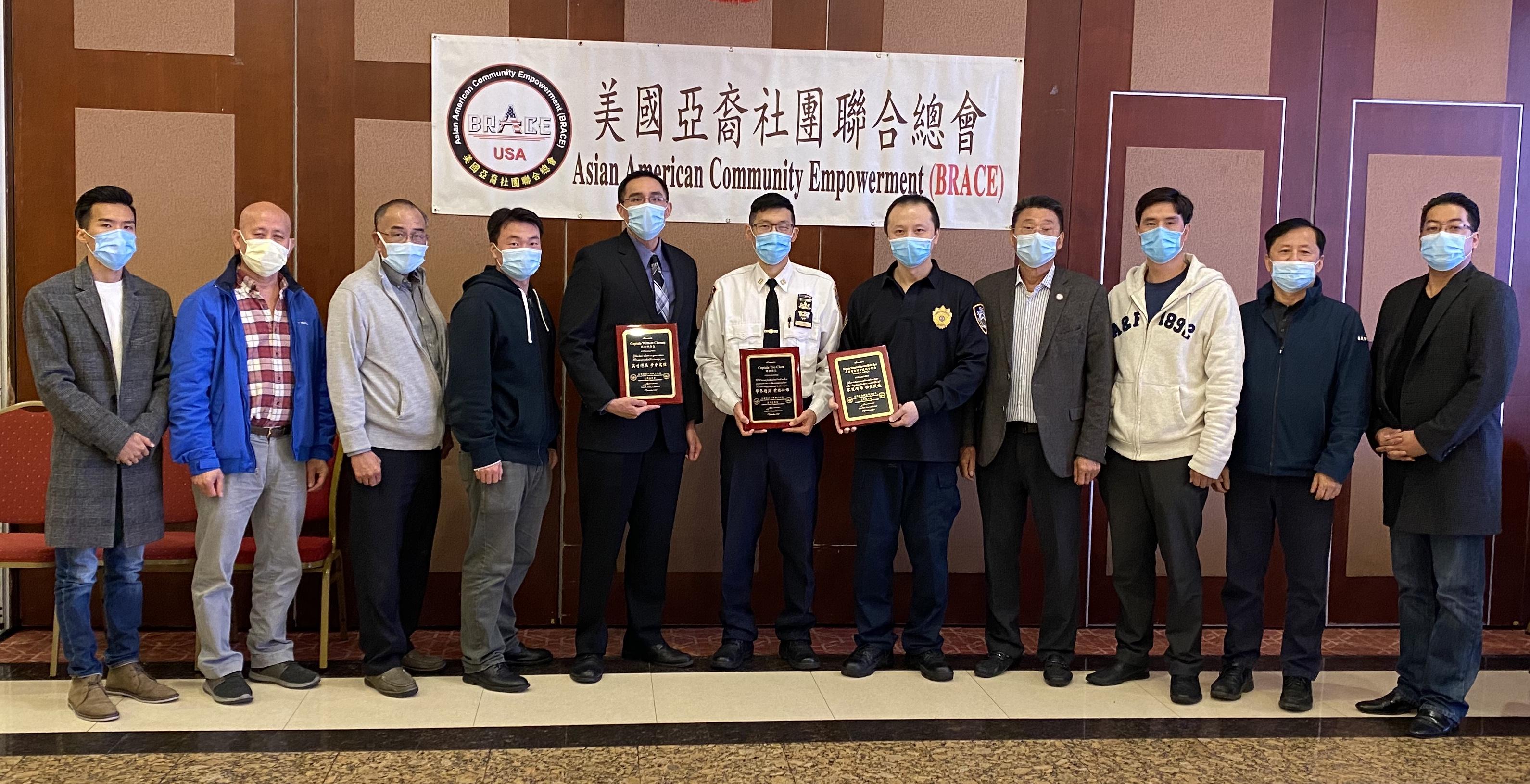 亞總會為三位華裔高級警官頒獎。