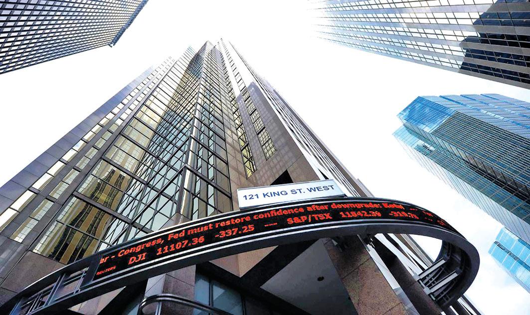 加拿大主要股指周五小幅收跌。星報資料圖片