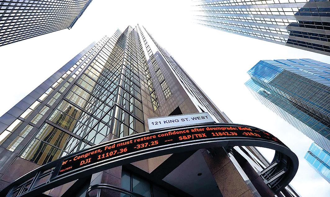■加拿大主要股指周四小幅收高。星報資料圖片