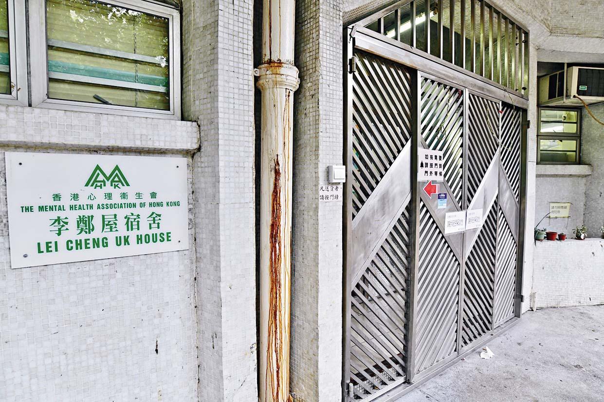 本港昨錄得一宗源頭不明的本地 個案,是二十八歲香港心理衞生會 李鄭屋宿舍男社工。 盧江球攝