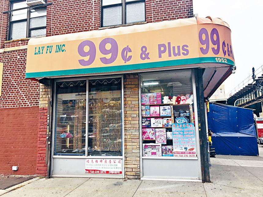 圖示的99仙商店店東遭非女鐵鎚威脅幸未受傷。