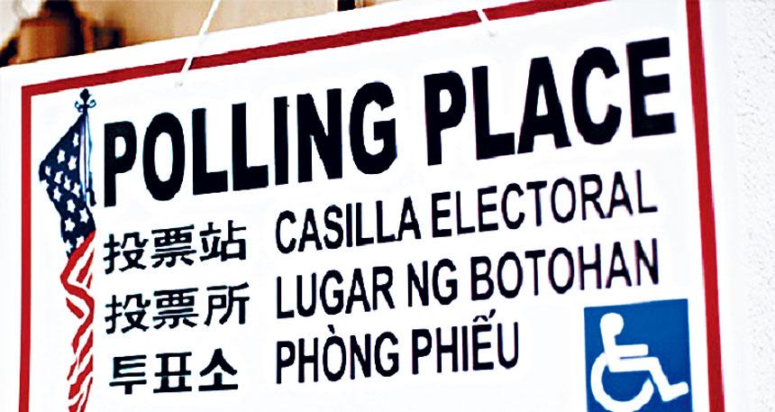 詹樂霞發布選民保護指南,列舉相關禁止恐嚇選民的行為。資料圖片