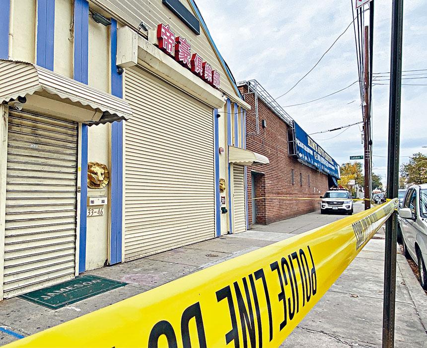 警方在帝豪俱樂部前設置警戒線。