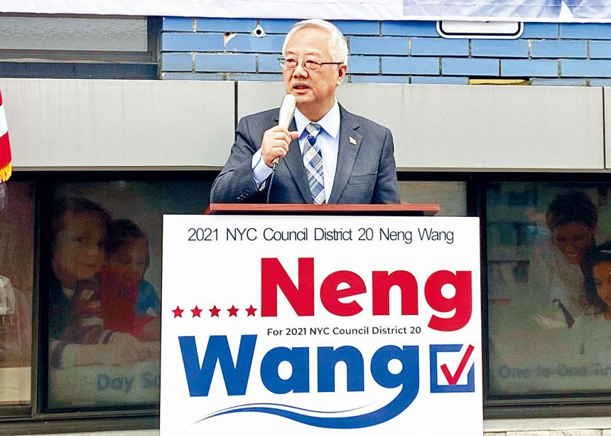 王能在法拉盛成立競選辦公室。