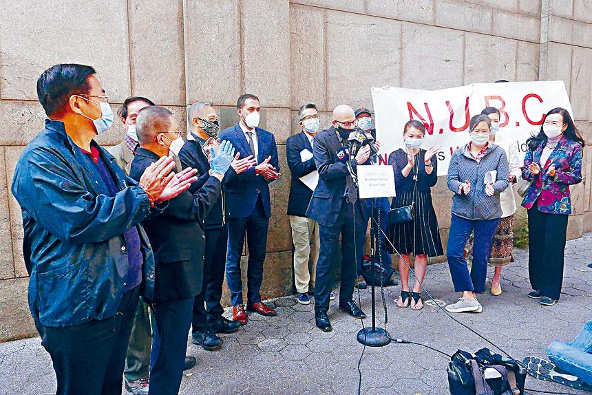 NUBC今年9月慶祝法庭裁定曼哈頓監獄計劃違反市憲程序。資料圖片