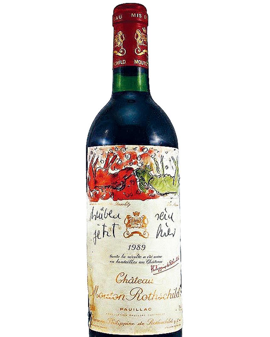 一對年輕夫婦點了一支18元的廉價酒,經理卻端上價值2000元的佳釀(圖)。網上圖片