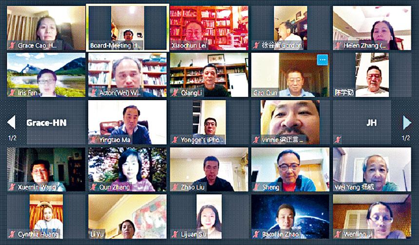 希望中文學校召開第55屆理事大會。