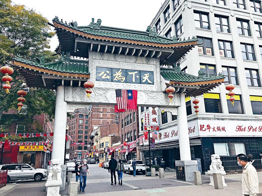 波士頓唐人街。記者溫友平攝影