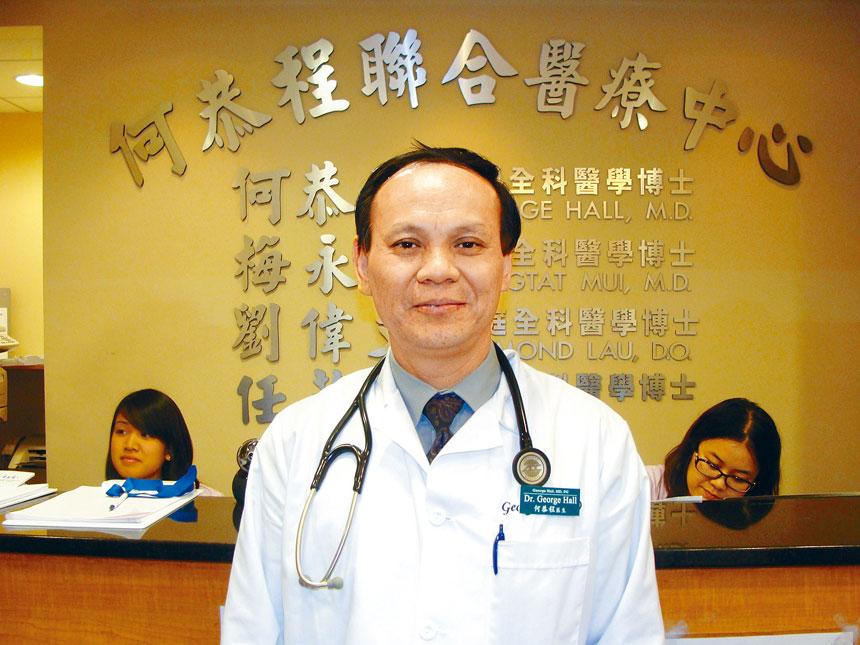 華埠名醫何恭程領導專業醫療團隊在紐約三大華人社區華埠、布碌崙及法拉盛開設內科專科診所,天天服務。
