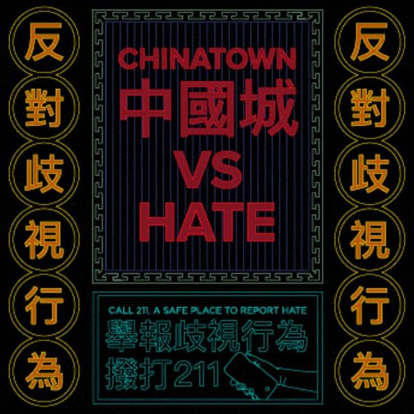洛縣人權委員會發布報告顯示反亞裔仇恨犯罪率近一年上升。官網截圖