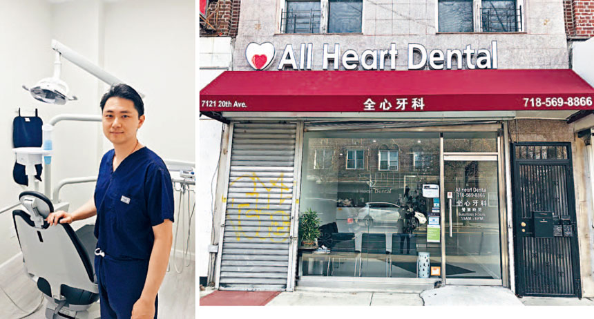 提供最先進醫療設備和擁有精湛醫術的許皓偉牙醫博士。