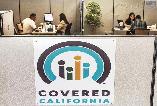 「投保加州」為居家工作員工提供補貼。美聯社資料圖片