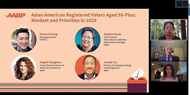 樂齡會發布最新亞裔選民研究數據,鼓勵選民積極投票。視頻截圖