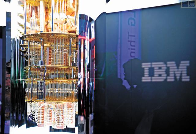 IBM第三季財報顯示,儘管雲端事業銷售呈現兩位數增長,但整體營收仍連續三季衰退。資料圖片