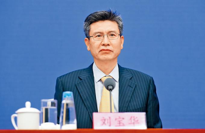 國家能源局副局長劉寶華被查。