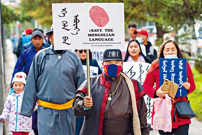 事件引起國際關注。蒙古國曾出現示威抗議。