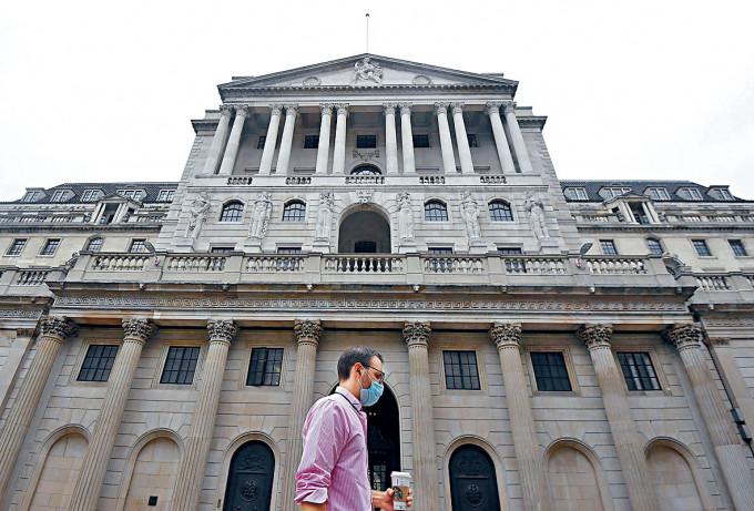 英國央行據報正與銀行磋商,令銀行或可以向股東派息。