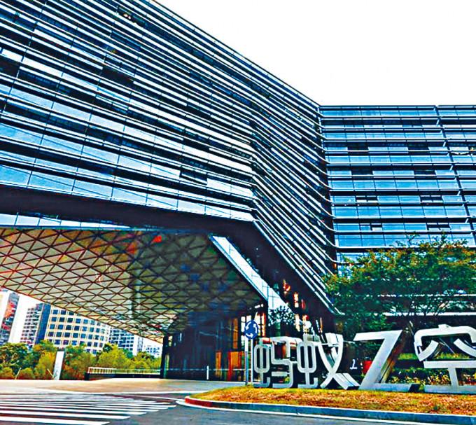 中證監昨晚發文稱,同意螞蟻集團於科創板的首次公開發行股票註冊。