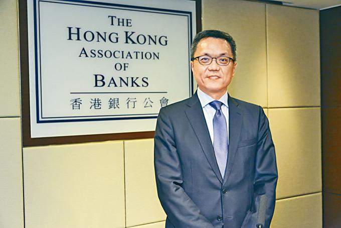 陳銘僑表示,港元或持續偏強於7.75至少到明年。