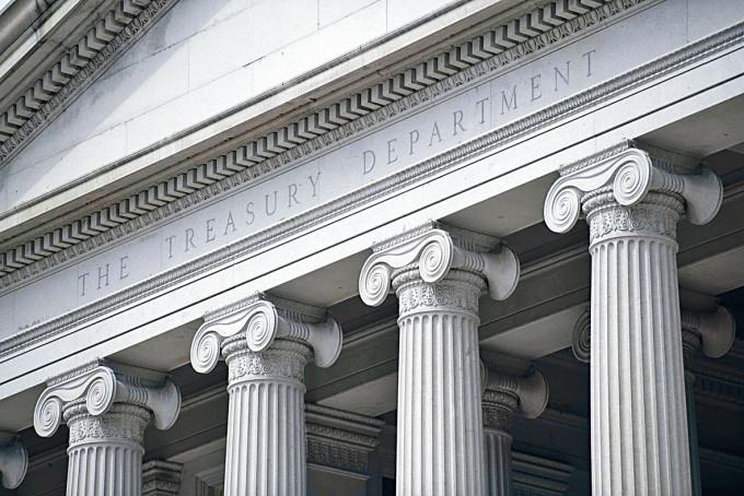 美國財政部資料,中國持有美債數目降至1.068萬億美元。