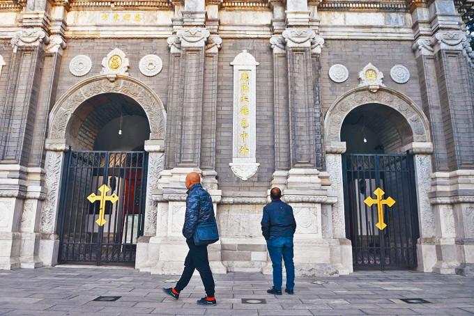 北京王府井天主教堂。