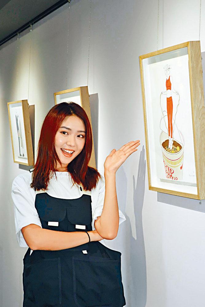 戴祖儀為本地藝術家Peep舉行個人畫展。