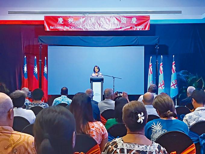 台北駐斐濟商務辦事處舉行「國慶酒會」。辦事處代表黎倩儀致詞。