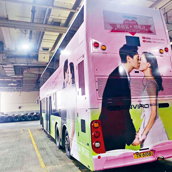 鄭俊弘粉絲為他們購買巴士車身廣告,作為新婚賀禮。