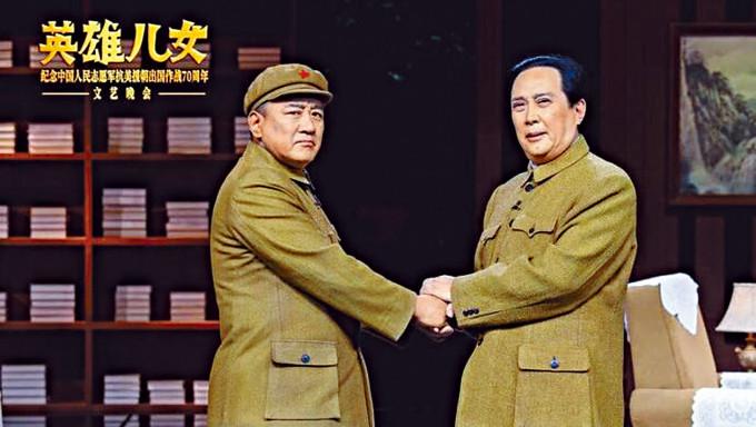 晚會演員飾演毛澤東及彭德懷。