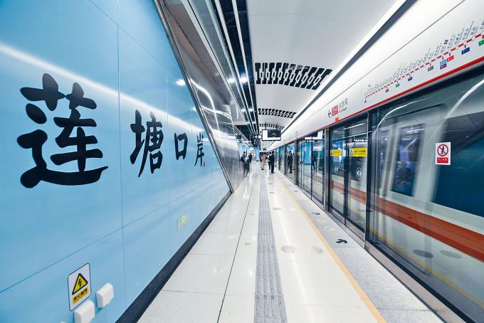 蓮塘口岸地鐵站昨日啟用。