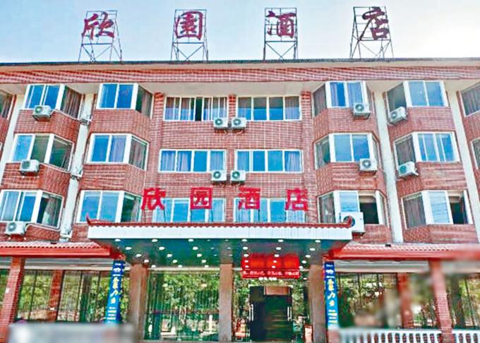 廣州欣園酒店一名保安感染新冠病毒。
