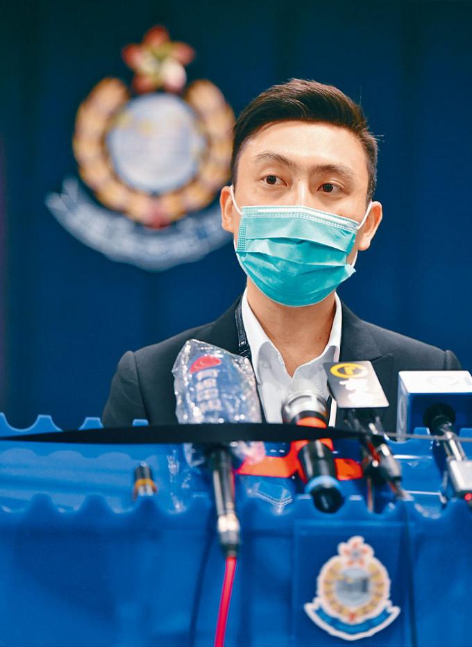 童俊凌督察講述警方拘捕一名青年涉跟蹤纏擾五名校服女生。
