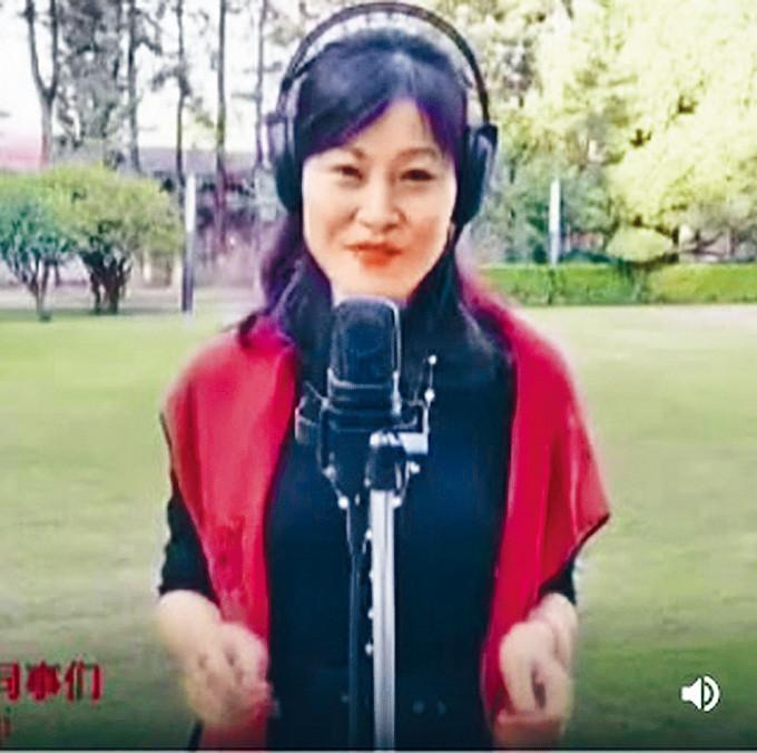 侯艷琪演唱尼泊爾歌曲。