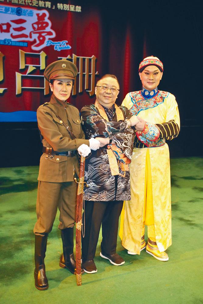 李居明連同呂珊和龍貫天,昨日為全新粵劇舞台劇《共和三夢》宣傳。