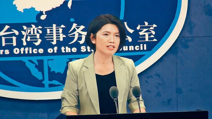 大陸國台辦發言人朱鳳蓮昨天回應台諜案。