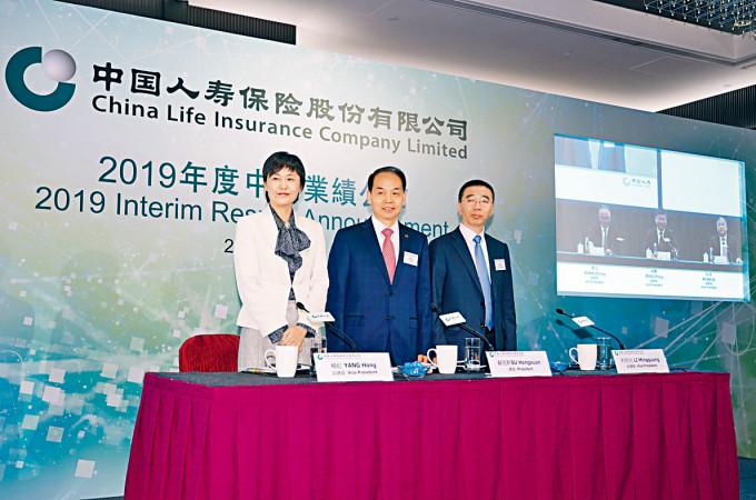 內險巨頭中國人壽首三季錄得純利470.78億元人民幣,按年跌18.4%。