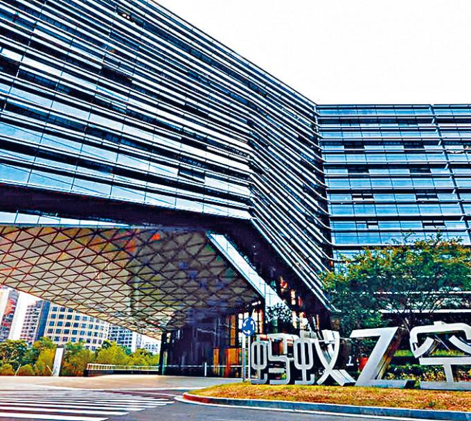 「世紀新股」螞蟻科技集團上市大計終獲中港兩地開綠燈。