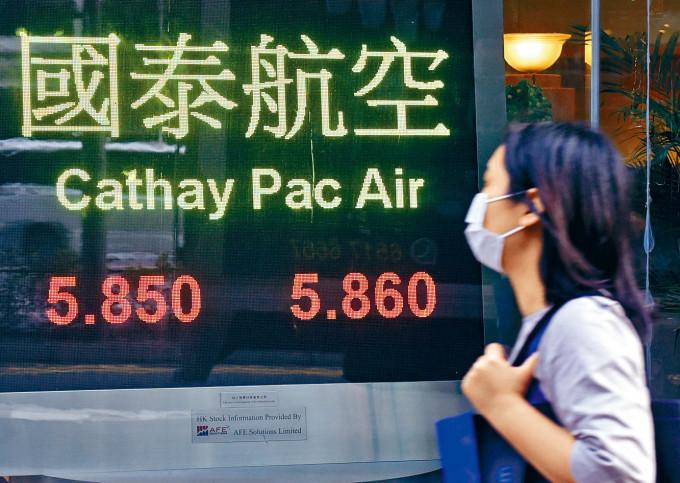 國泰收市升逾百分之二,報五點八五元。
