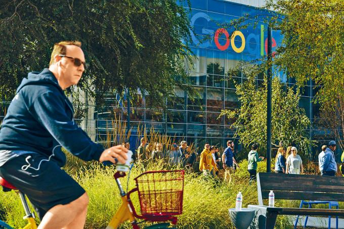 Google位於加州山景城的總部。